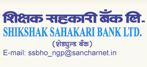 Shikshak Sahakari Bank Ltd. - Scheduled Bank, Nagpur
