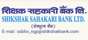 Shikshak Sahakari Bank Ltd. - Scheduled Bank, Nagpur