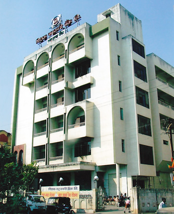 Shikshak Bank Nagpur